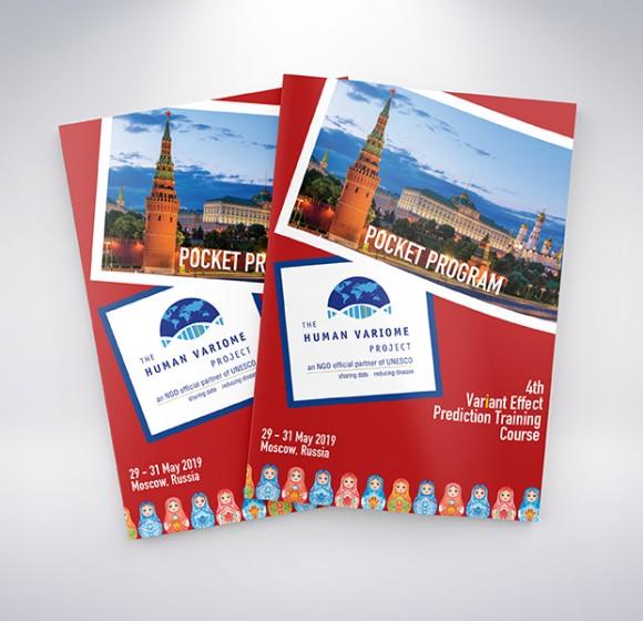 dmd Branding Retail Brochure18