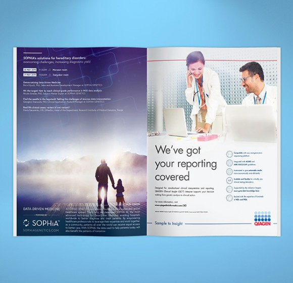 dmd Branding Retail Brochure19